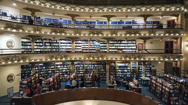 el-ateneo-pozoriste-biblioteka-07