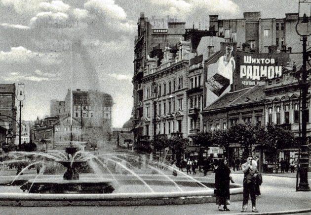 fontana-slavija-nekad