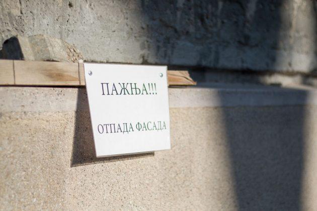 obnova-fasade-galerije-matice-srpske-07