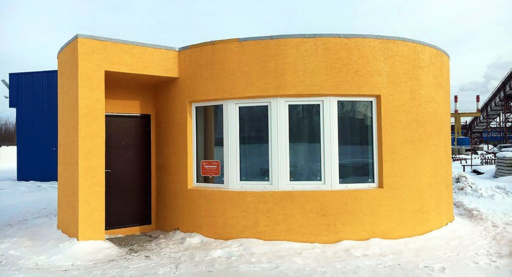 Dvosobna kuća od 9.600 evra u Moskvi napravljena za 24 sata