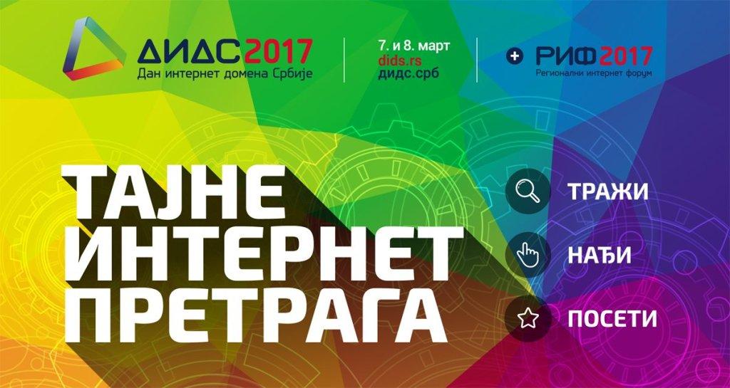 DIDS 2017: Portal Gradnja.rs pravi primer internet prisustva