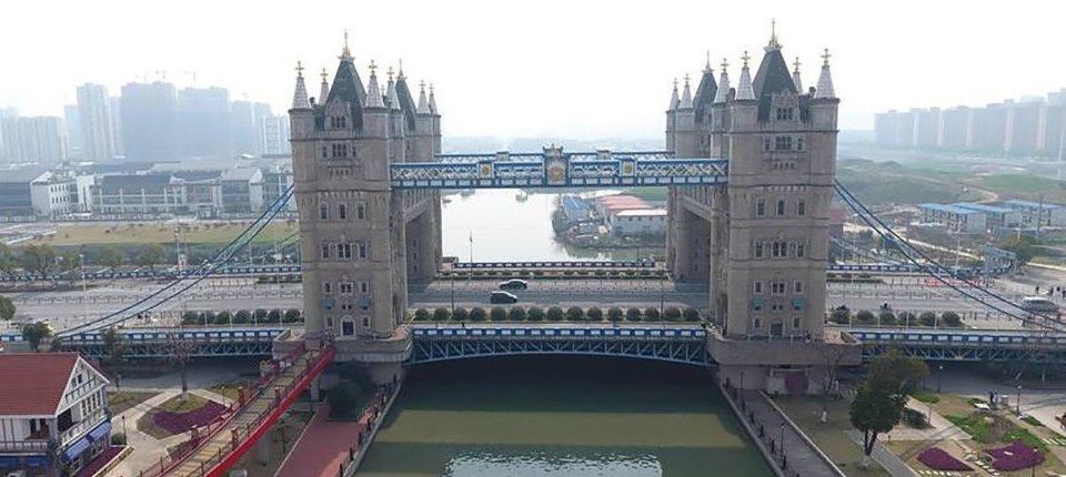 Kinezi prekopirali Tower Bridge i napravili ga duplo većim