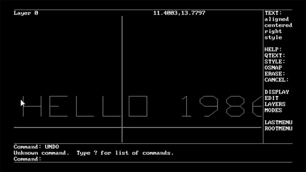 Bez komande UNDO: Pogledajte kako je AutoCAD izgledao pre više od 30 godina