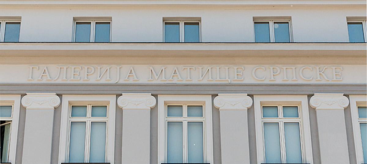Tri nijanse sive krase novu fasadu Galerije Matice srpske