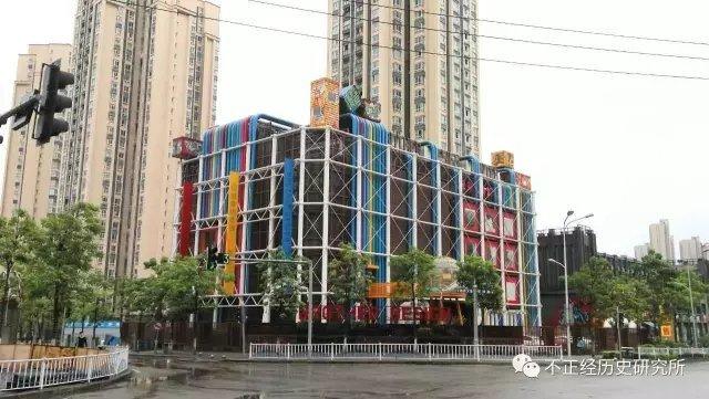 6 najlošijih kineskih kopija poznatih svetskih zgrada