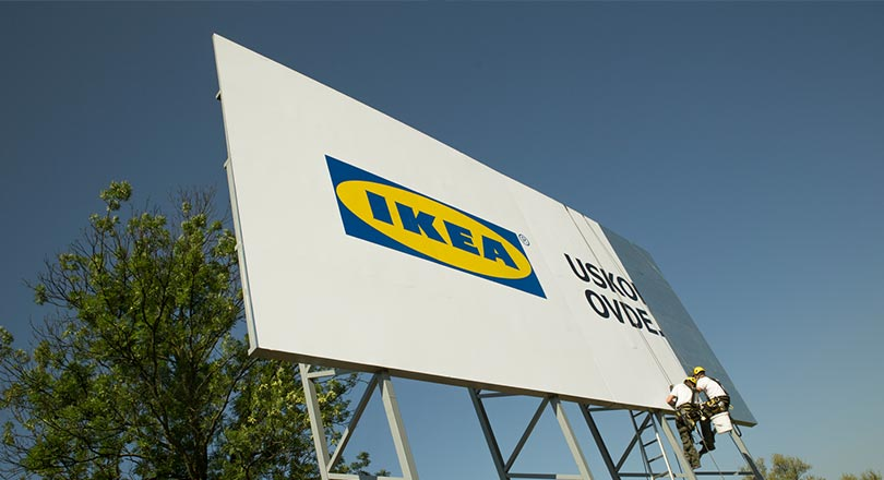Ikea u Beogradu otvara vrata 10. avgusta