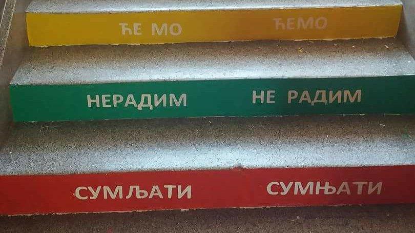Pametne stepenice koje uče decu pravopis