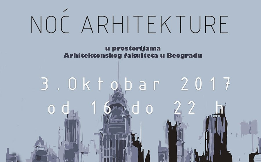 Noć arhitekture 2017 naArhitektonskom fakultetu u Beogradu