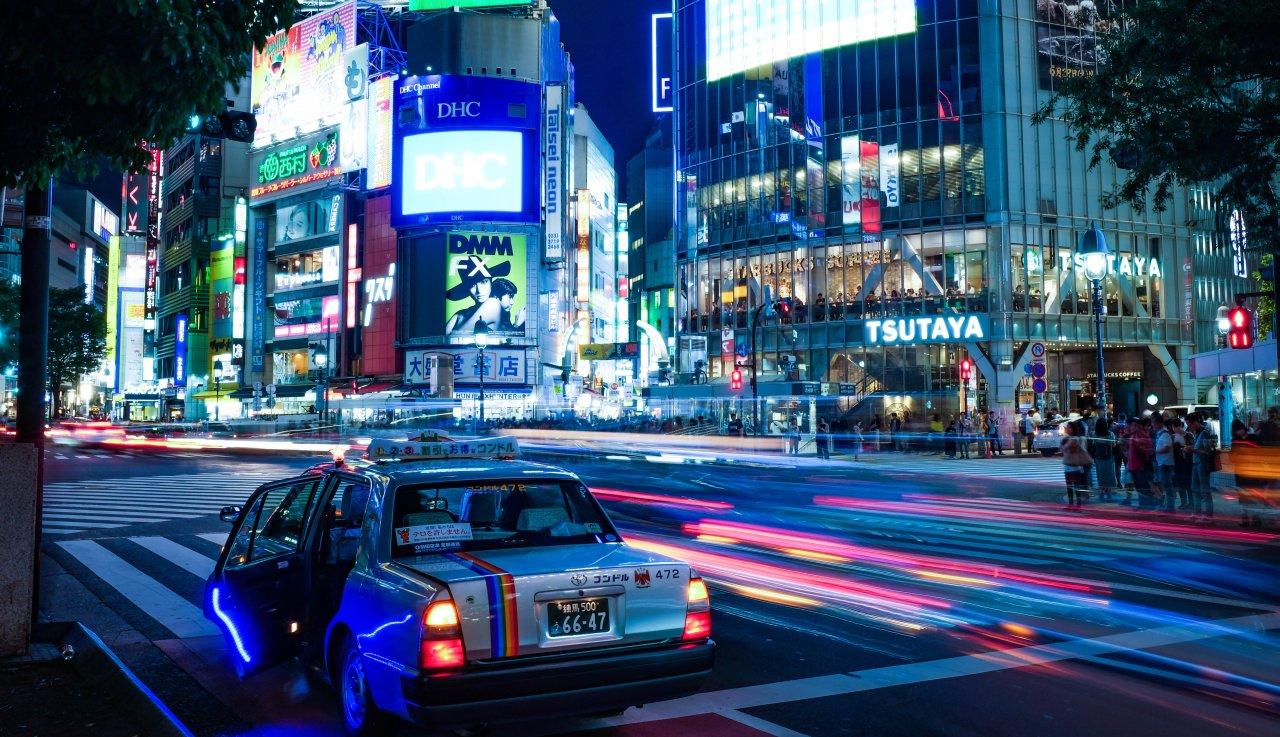 Zašto ulice u japanskim gradovima nemaju imena