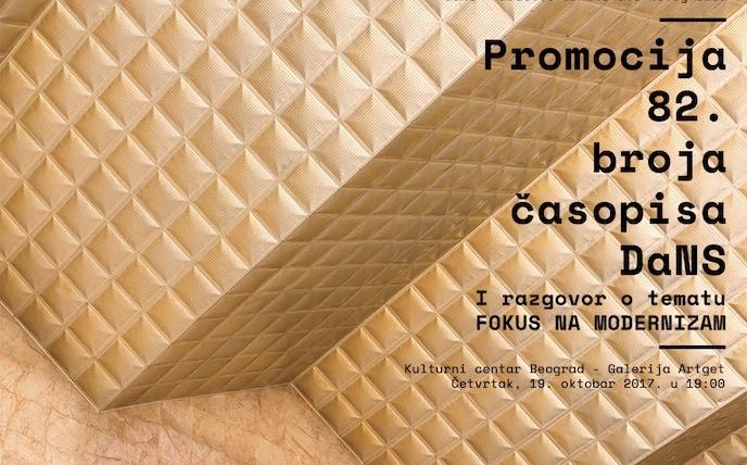 Promocija aktuelnog broja časopisa DaNS u Beogradu