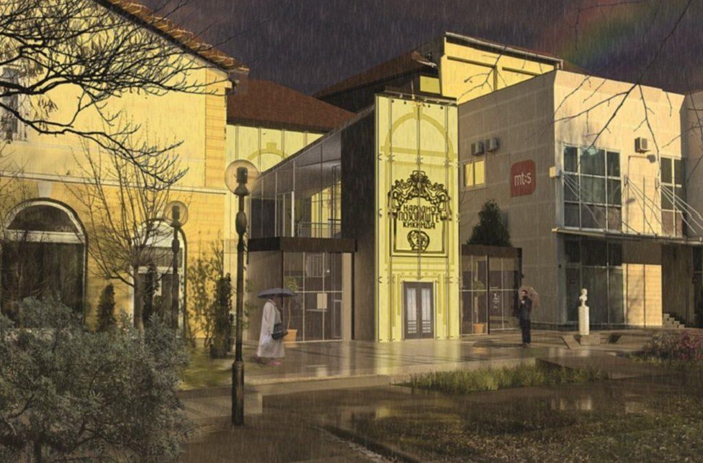 Proširenjem Narodnog pozorišta stvara se novi trg u Kikindi