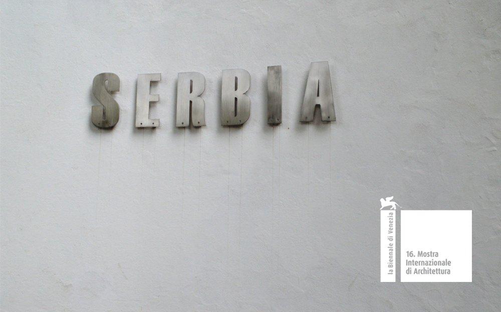 Konkurs za Bijenale arhitekture u Veneciji 2018.