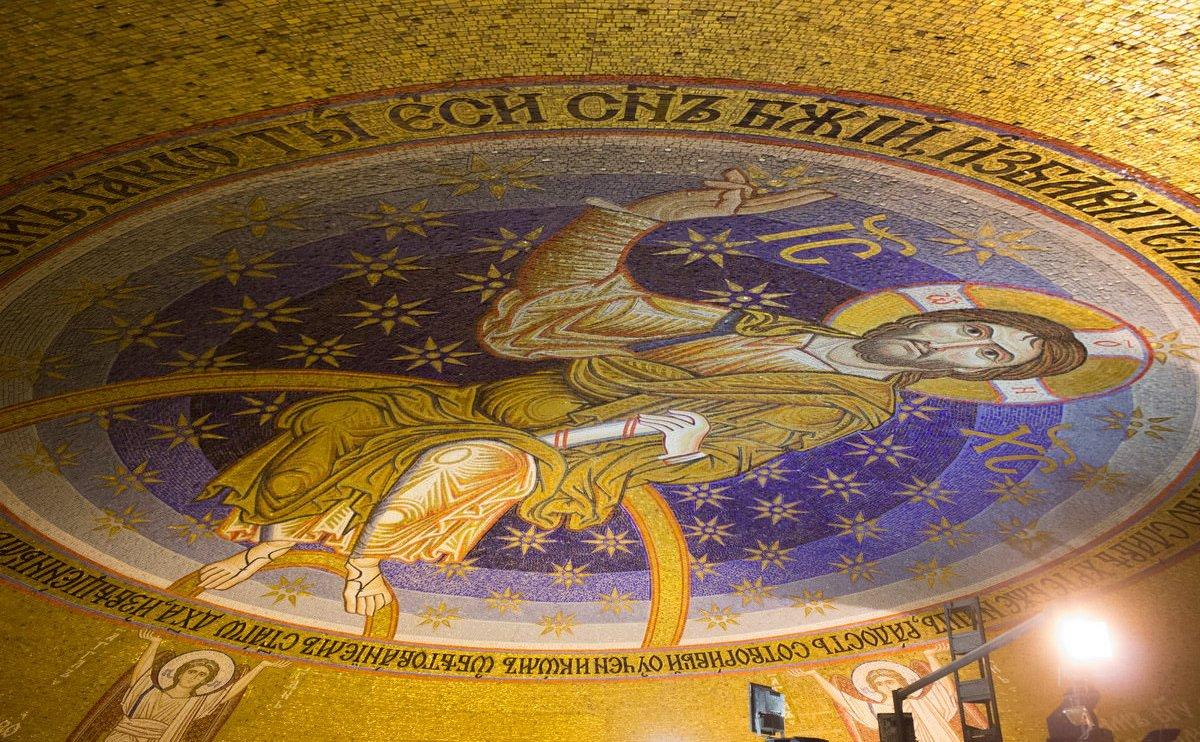 Kako izgleda mozaik na kupoli Hrama Svetog Save