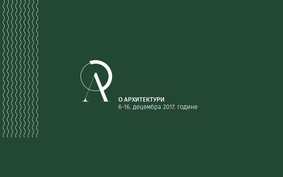 Izložba O arhitekturi 2017 od 6. do 16. decembra u Beogradu
