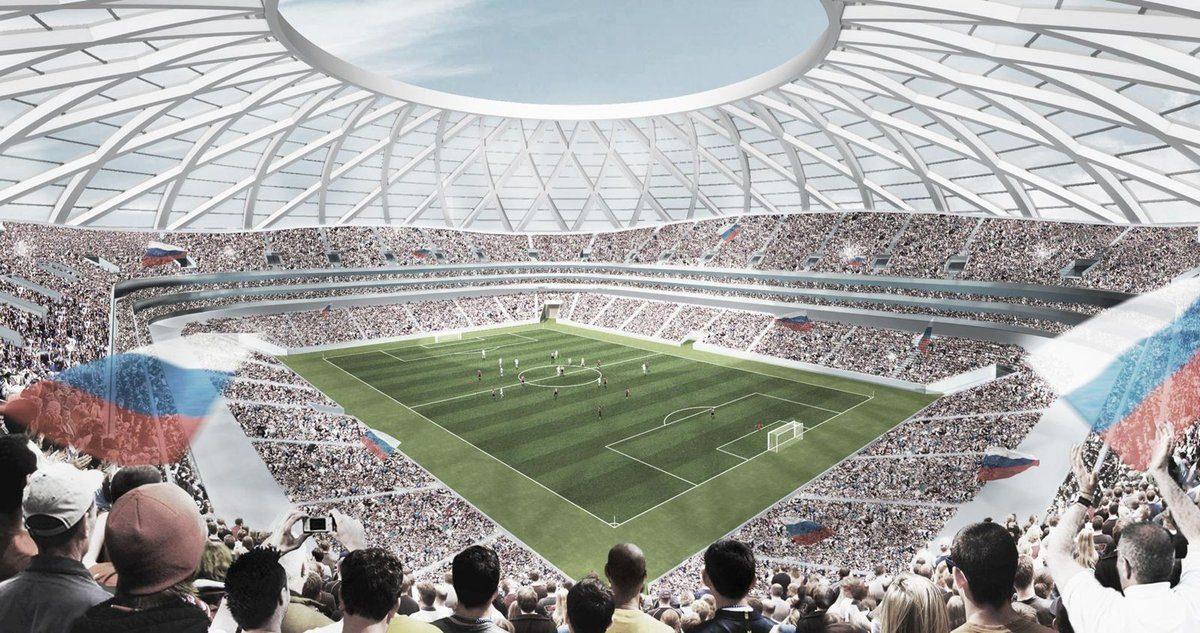 Stadion na kojem će Srbija odigrati prvi meč Svetskog prvenstva u Rusiji