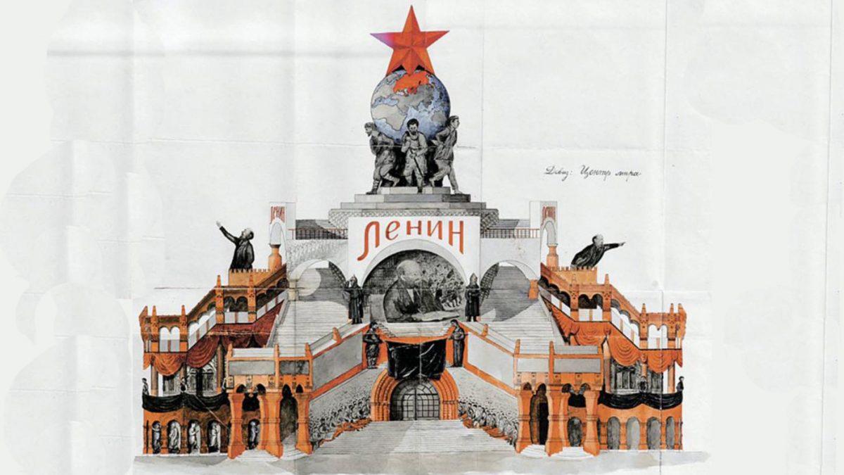 Alternativna rešenja Lenjinovog mauzoleja s konkursa iz 1929. godine