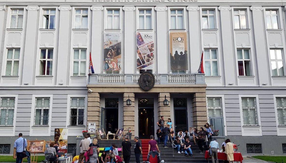 Saznajte kako bi mogao da izgleda novi Trg galerija Novom Sadu