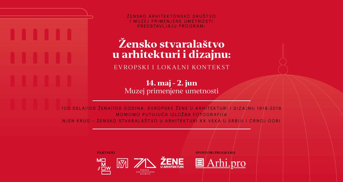 Arhitektonska izložba 100 dela, 100 žena i 100 godina