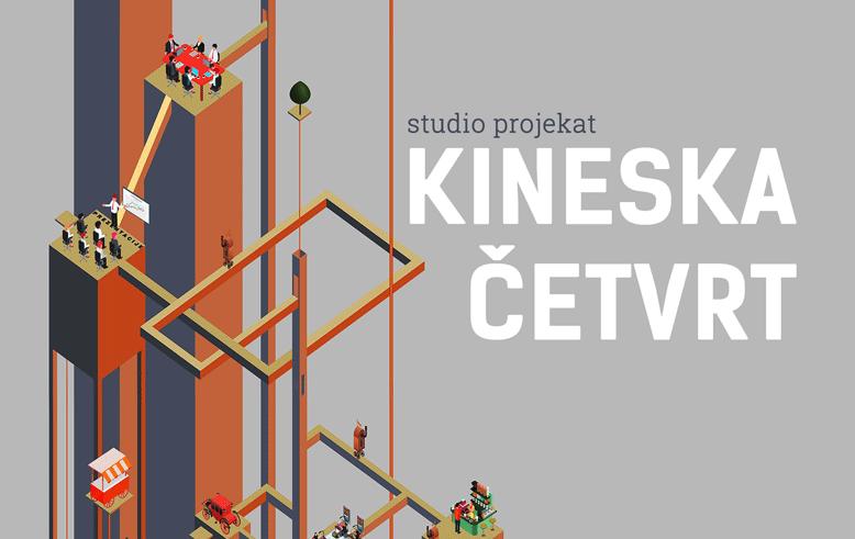 Kineska četvrt: Izložba radova studenata arhitekture za kultnu lokaciju u Novom Sadu