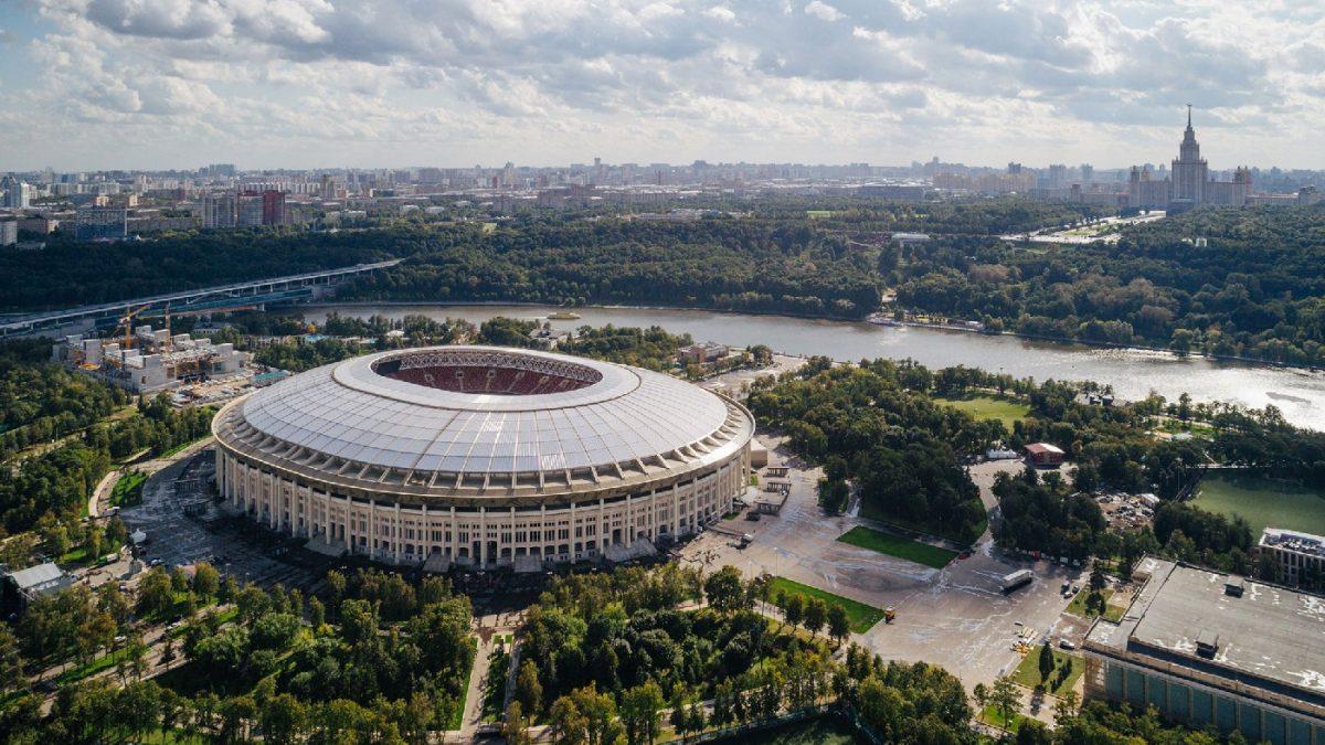 Fudbalski stadioni: Mesta susreta sporta, politike i arhitekture