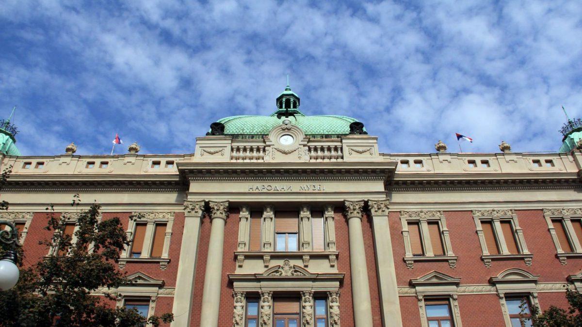 Narodni muzej: Ostvareni snovi i izneverene nade