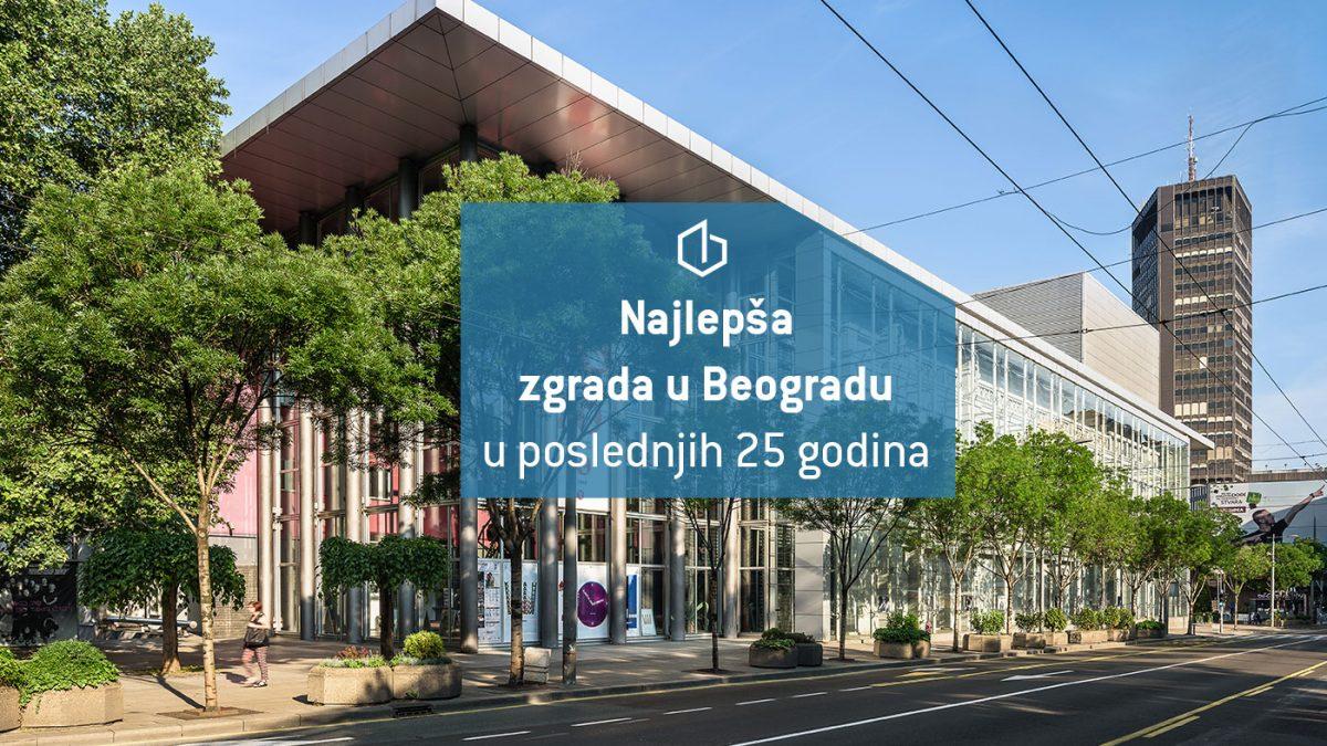 POBEDNIK GLASANJA: JDP najlepša zgrada u Beogradu u poslednjih 25 godina