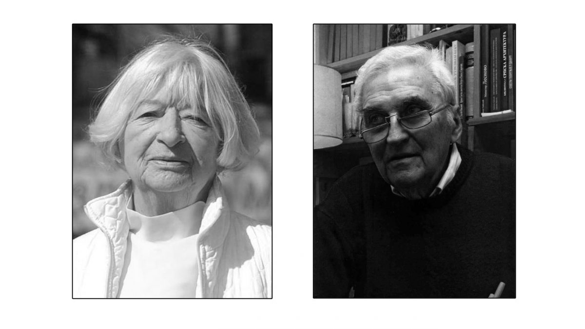 In Memoriam – Marija i Branislav Jovin