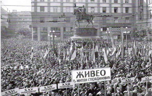 Miting podrške Milanu Stojadinoviću iz 1937.