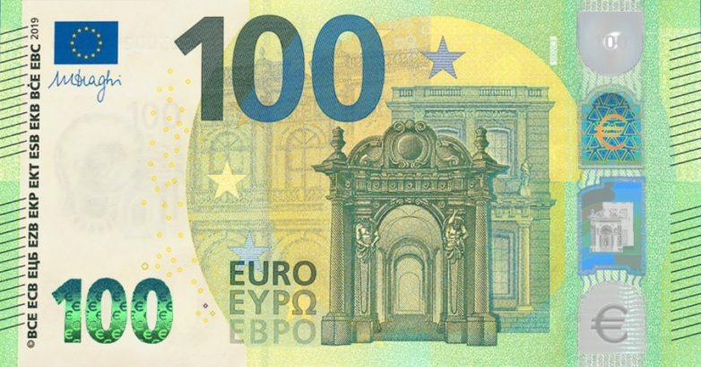 Na prednjoj strani evra uvek su otvorena vrata i portal...