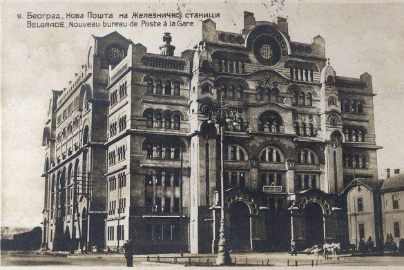 Zgrada Pošte 2, arh Momir Korunović