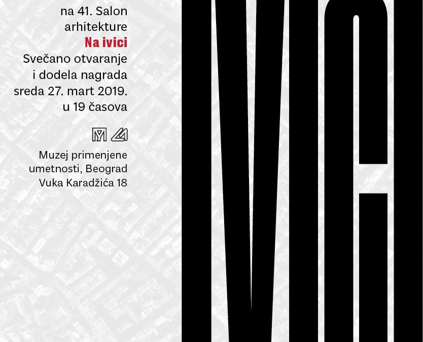 78 radova u trci na veliku nagradu Salona arhitekture
