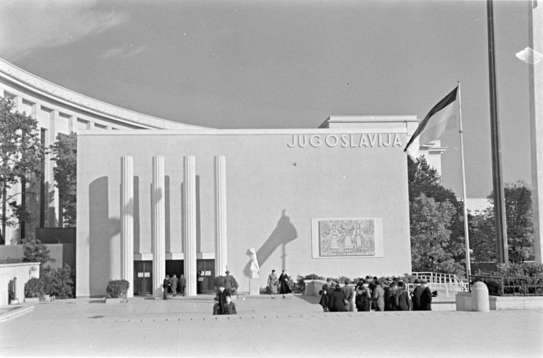 Jugoslovenski paviljon 1937 u Parizu
