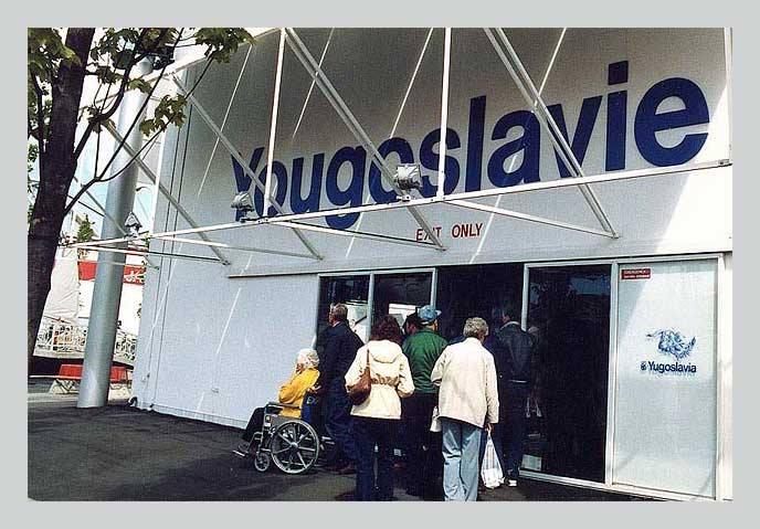 Jugoslovenski paviljon 1986 u Vankuveru