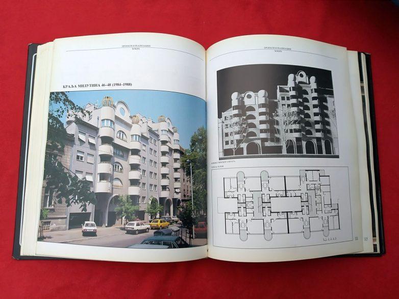 Aleksandar Đokić (monografija, 1995)