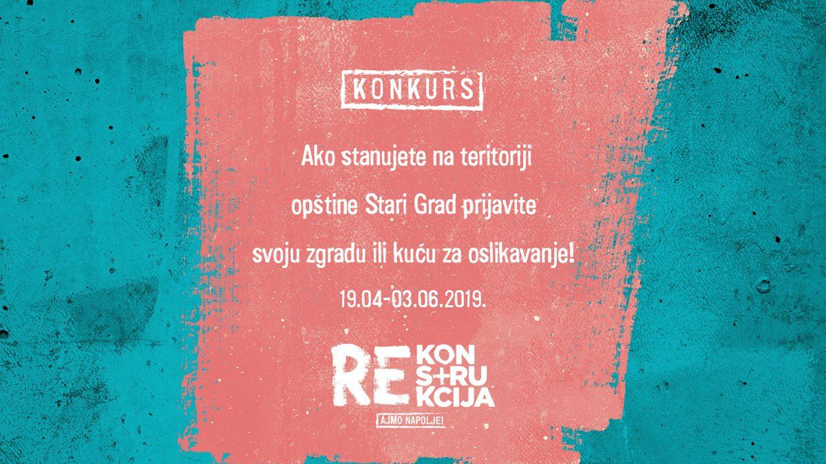 Konkurs za oslikavanje beogradskih zgrada u okviru Festivala Rekonstrukcija