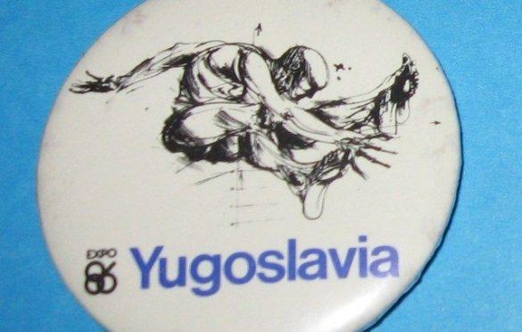Logo jugoslovenskog paviljona 1986. u Vankuveru