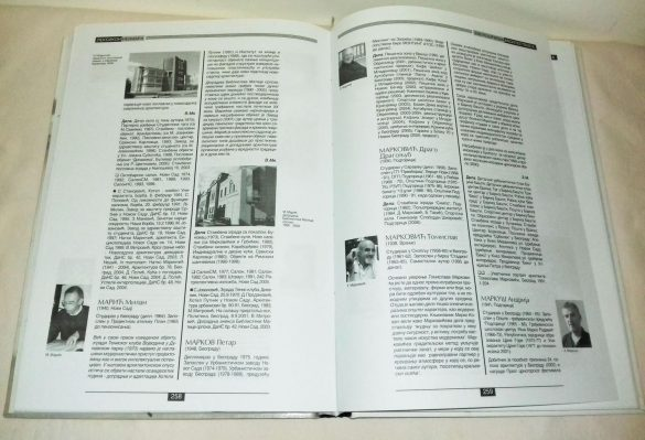 Leksikon srpskih arhitekata/neimara (1999, 2002, 2008)