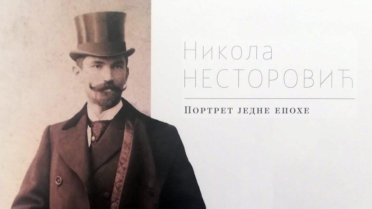 Nikola Nestorović – arhitekta koji prvi u Beogradu uvodi armirano-betonske tavanice