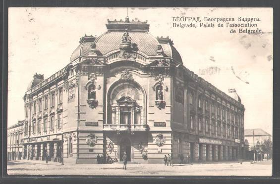 Beogradska zadruga