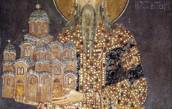 Vizantijski mozaici, sa predstavama vladara i velikodostojnika - Kralj Milutin