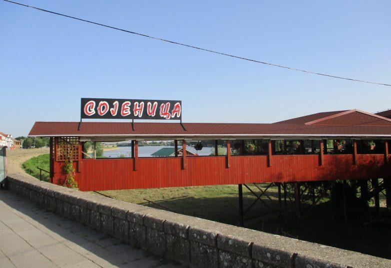 Restoran Sojenica u Sremskoj Mitrovici